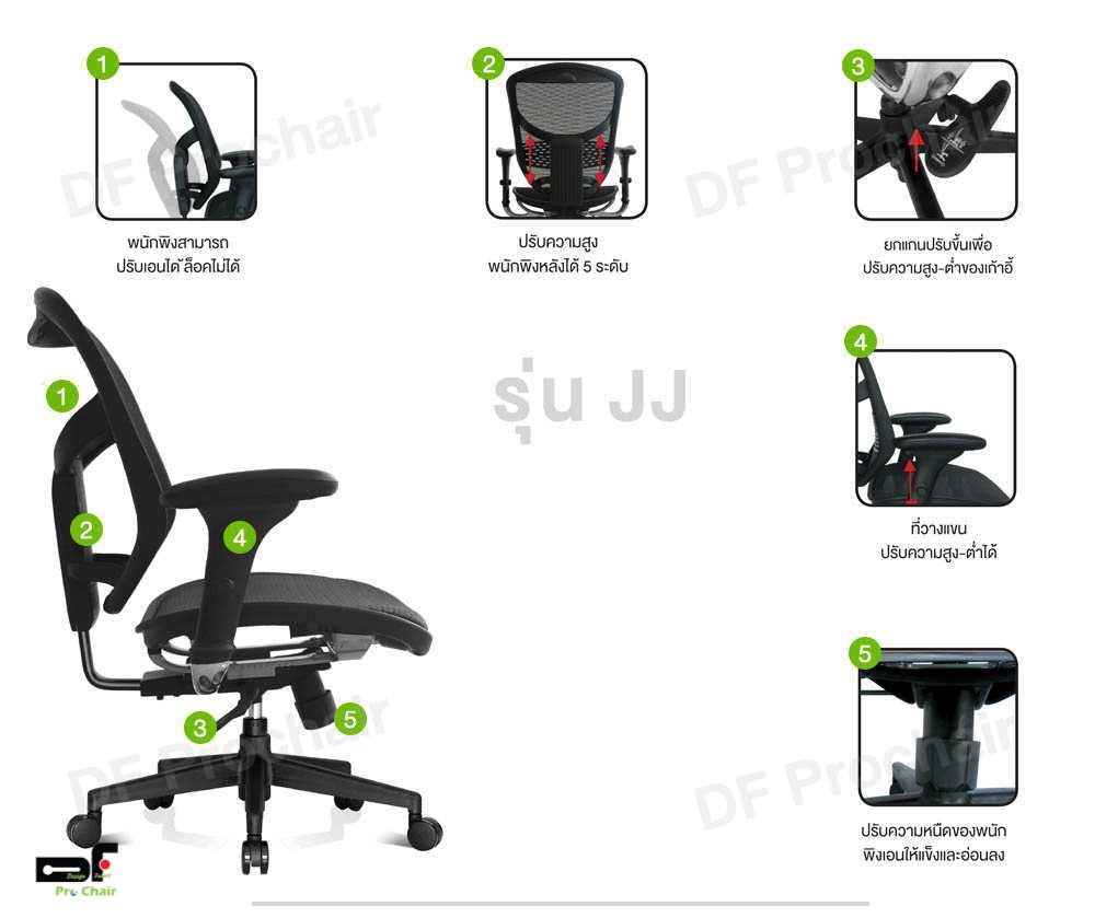 JJ-DF-New3-V2.jpg