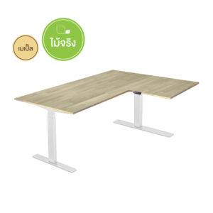 โต๊ะยืน – นั่งทํางาน Sit-Stand Smart Desk รุ่น ET3 – L – Maple