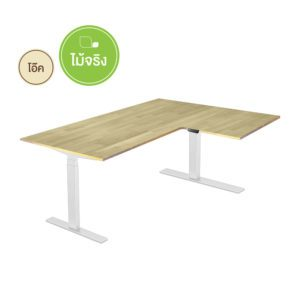 โต๊ะยืน-นั่งทํางาน Sit-Stand Smart Desk รุ่น ET3-L-Oak
