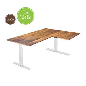 โต๊ะยืน-นั่งทํางาน Sit-Stand Smart Desk รุ่น ET3-L-Walnut