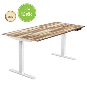 โต๊ะยืน-นั่งทํางาน Sit-Stand Smart Desk รุ่น ET3 – L – Mix