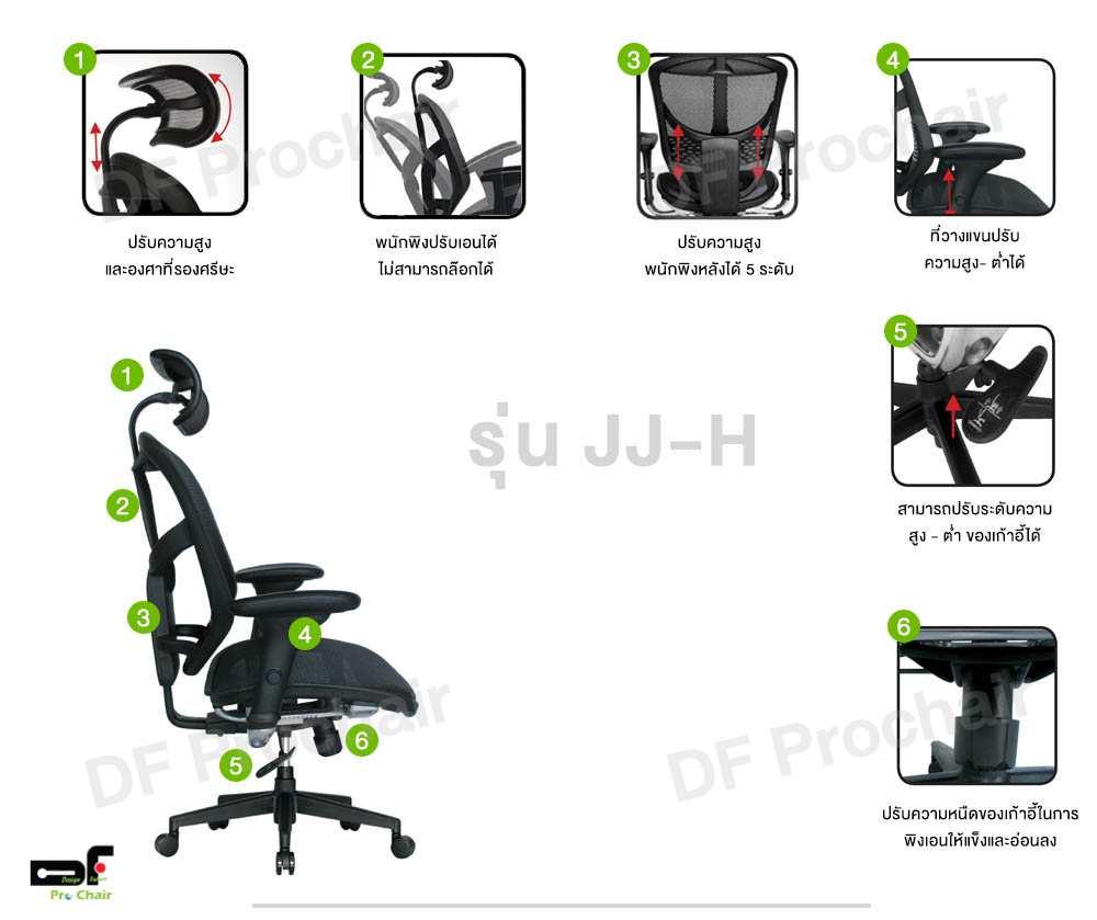 JJ-H-DF-New4-v2.jpg