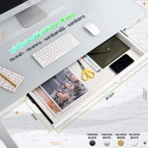 โต๊ะไฟฟ้า ยืน-นั่งทำงาน รุ่น ET118